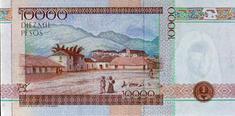 Reverso. http://www.banrep.gov.co/es/billetes/billete-10000-pesos-edicion-conmemorativa-policarpa-salavarrieta